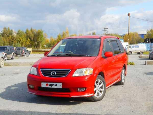 Mazda MPV, 2002 год, 353 000 руб.