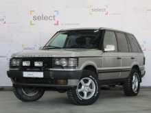 Тюмень Range Rover 2001