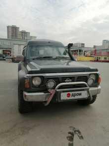 Новосибирск Safari 1994