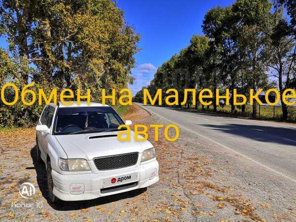 Subaru Forester, 1998 год, 400 000 руб.