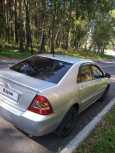 Toyota Corolla, 2005 год, 452 000 руб.
