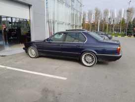 Тюмень 7-Series 1990