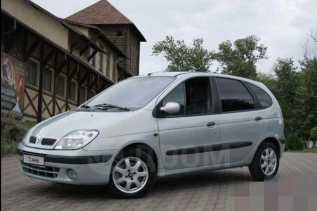Renault Scenic, 2001 год, 198 000 руб.