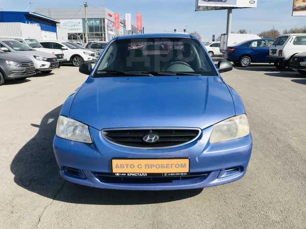 Hyundai Accent, 2006 год, 188 000 руб.