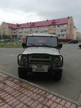 Лабытнанги 3151 2004