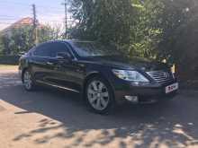 Краснодар LS460 2010