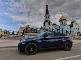 Чита BMW X6 2013