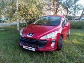 Краснодар 308 2011