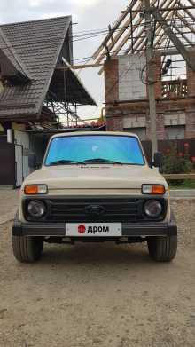 Армавир 4x4 2121 Нива 1980