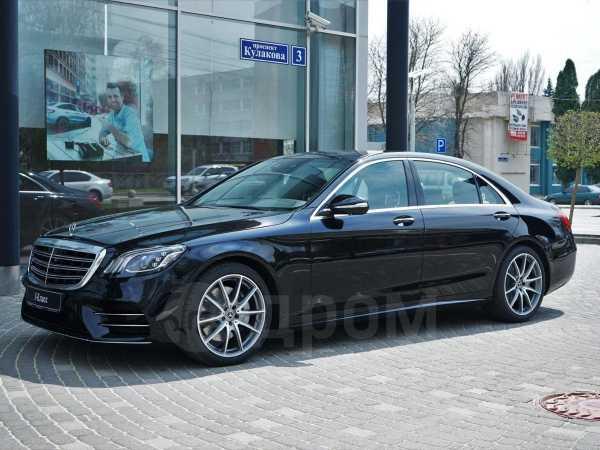 Mercedes-Benz S-Class, 2020 год, 7 700 000 руб.
