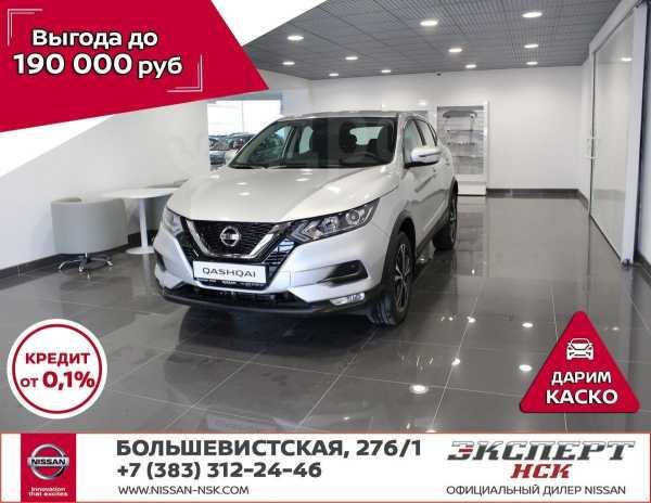 Nissan Qashqai, 2020 год, 1 607 000 руб.