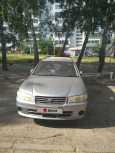 Nissan Avenir Salut, 1999 год, 180 000 руб.