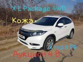 Кировский Honda Vezel 2015