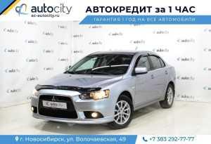 Новосибирск Lancer 2014
