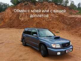 Арсеньев Forester 2000