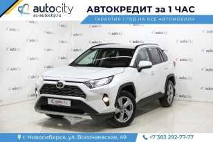 Новосибирск Toyota RAV4 2020