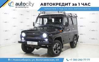 Новосибирск 3151 2007