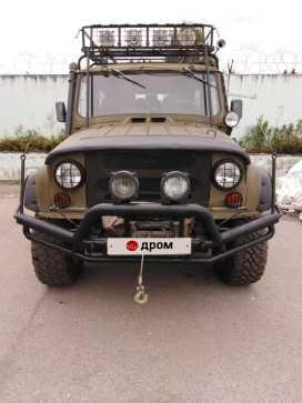 Екатеринбург 3151 1995