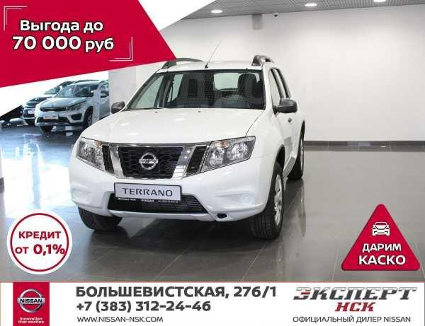 Nissan Terrano, 2020 год, 1 011 000 руб.