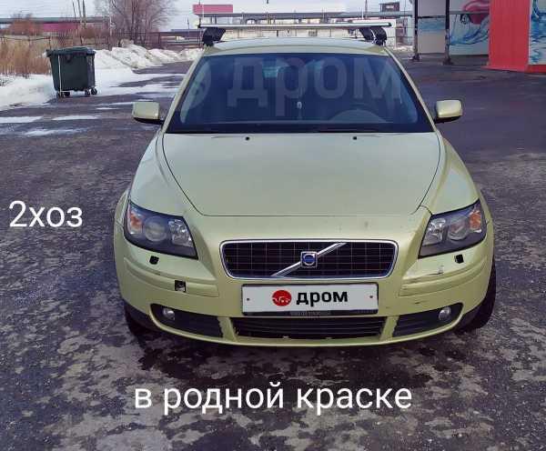 Volvo S40, 2005 год, 245 000 руб.