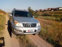 Ростов-на-Дону Land Cruiser Prado