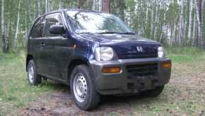 Новокузнецк Z 2000