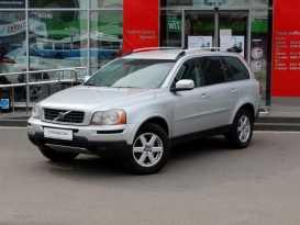 Брянск Volvo XC90 2007