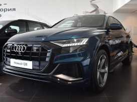 Новосибирск Audi Q8 2019