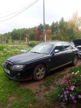 Томск Rover 75 2004