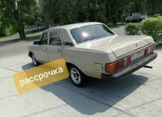 Белогорск 31029 Волга 1992