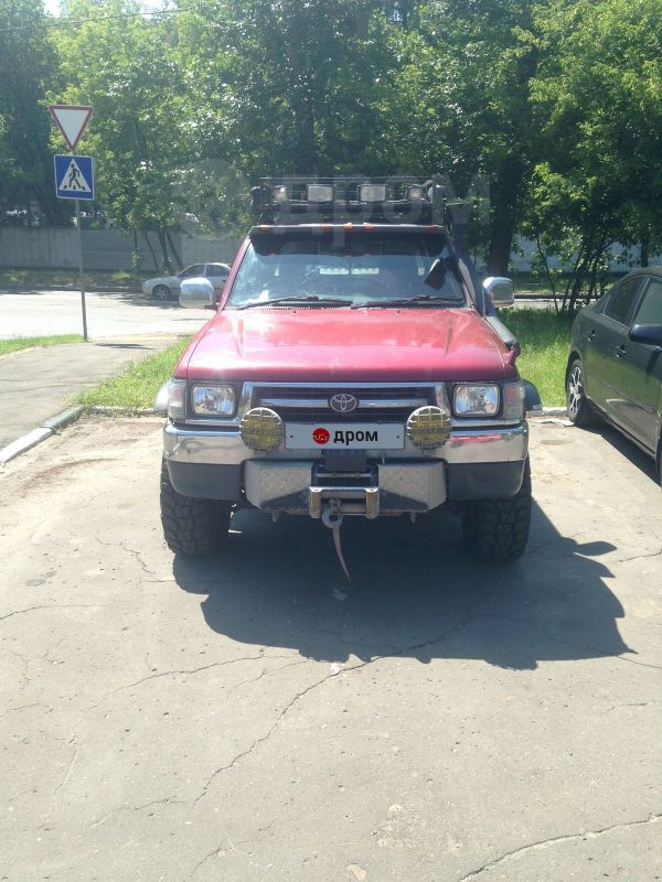 Toyota Hilux Pick Up, 1997 год, 399 999 руб.