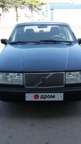 Пятигорск 940 1992