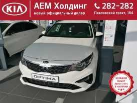 Барнаул Kia Optima 2020