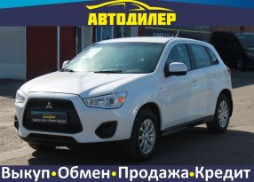 Новокузнецк ASX 2014