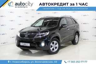 Новосибирск Sorento 2016