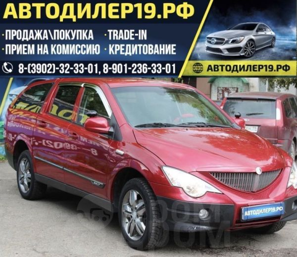 SsangYong Actyon Sports, 2011 год, 462 000 руб.