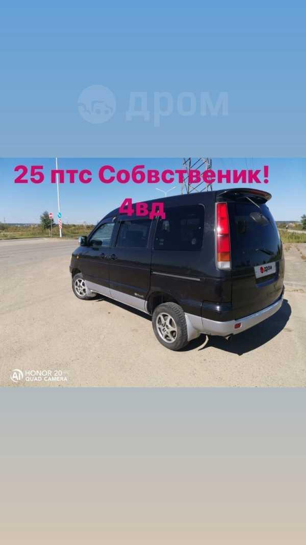 Toyota Town Ace Noah, 1998 год, 309 000 руб.