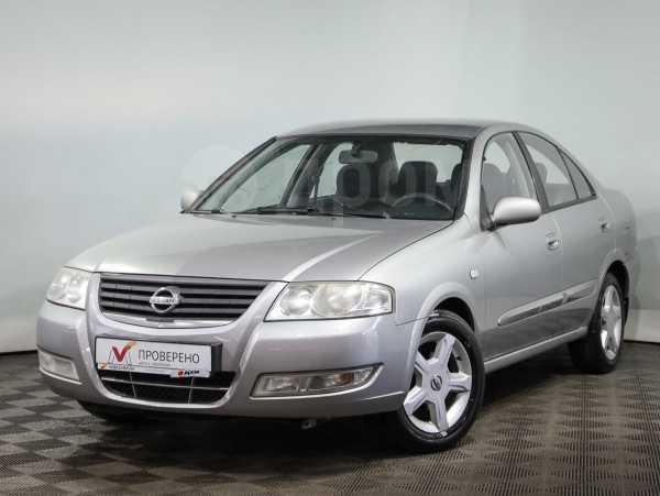 Nissan Almera Classic, 2008 год, 259 000 руб.