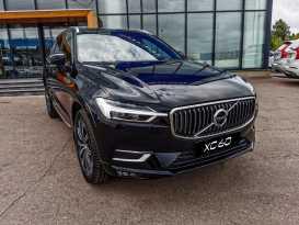 Воронеж XC60 2020