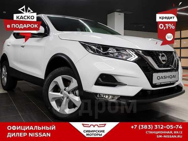 Nissan Qashqai, 2020 год, 1 504 000 руб.