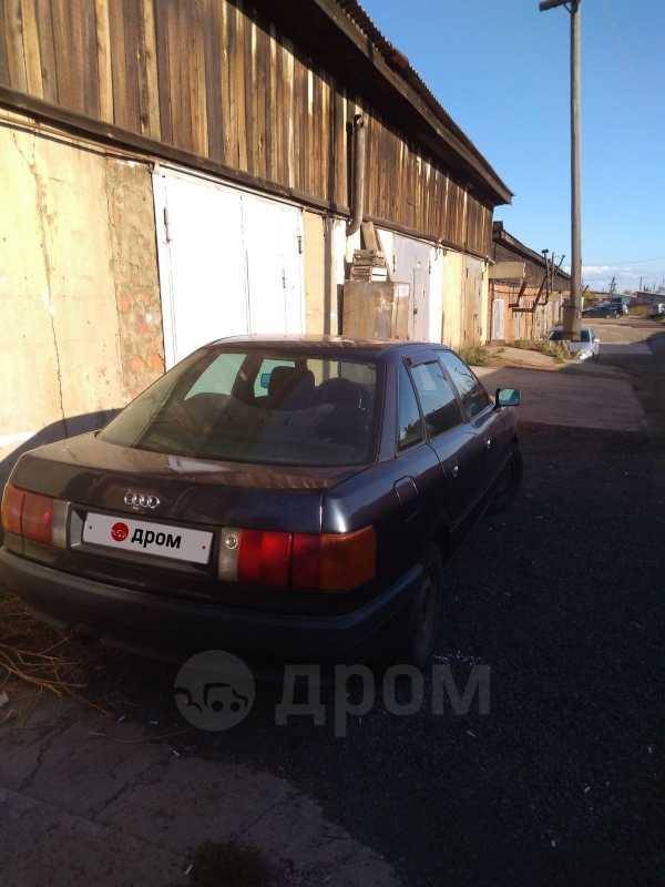 Audi 80, 1989 год, 150 000 руб.
