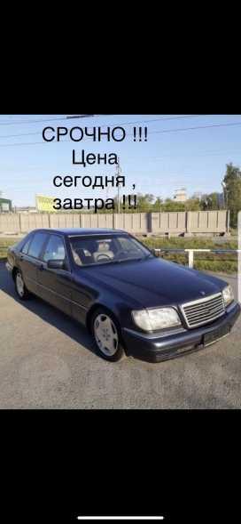 Екатеринбург S-Class 1994
