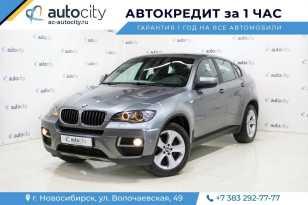 Новосибирск X6 2013