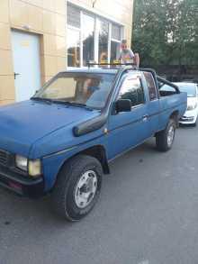 Анапа Datsun 1992