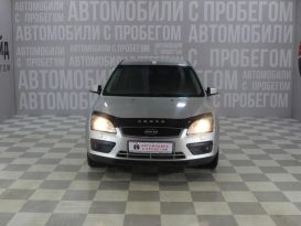 Уфа Focus 2007