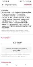 Toyota Camry, 2011 год, 680 000 руб.