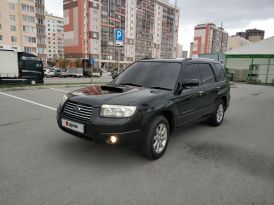 Новосибирск Forester 2005