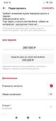 Лада Гранта, 2017 год, 275 000 руб.