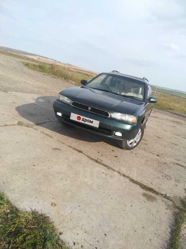 Subaru Legacy, 1994 год, 170 000 руб.