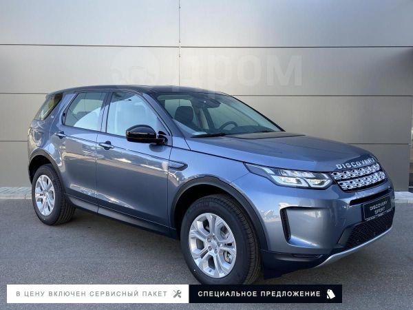 Land Rover Discovery Sport, 2020 год, 3 689 000 руб.